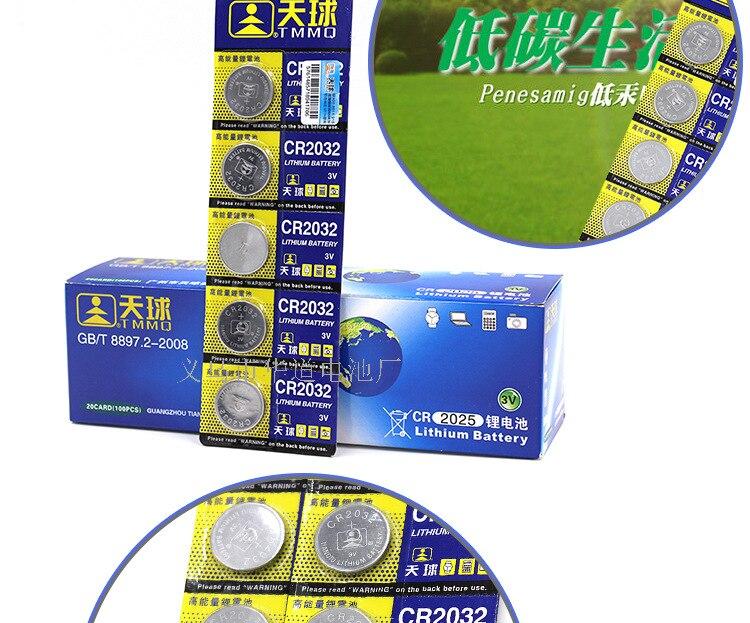 5 шт. / лот = 1 пакет карты cr2032 br2032 cr2332 br2332 l14 3 в литиевая батарея клетки функции масштаба привело часы батареи 2032 монет батареи