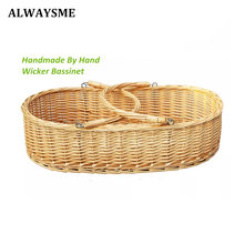 ALWAYSME Baby Kids Newborn Infant Bassinet Handmade Basket Baby Natural Wicker Bassinet Basket Wooden Bassinet Basket Baby Crib(China)