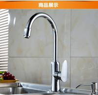 Factory direct sale! Kitchen Faucet With Hot & Cold Switch Function Kitchen Vessle Mixer Tap single handle DONA 1167