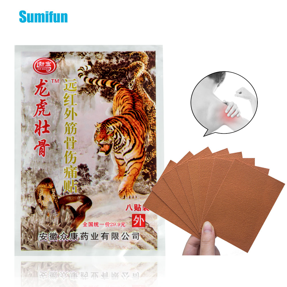 Sumifun 8Pcs/Bag Tiger Balm Pain Relieving Patch Chinese Natural Herbal Medical Back Neck Muscle Arthritis Plasters C1582