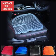 fashion 3D Breathable silica gel car seat cushion Non Slip soft comfort massage outdoor home office Chair Pad mat