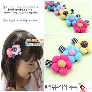 Min order is $10 freeshipping (mix order) !!! -Baby accessories, children, Girls jewelry, lovely hair clips, clips -k000888