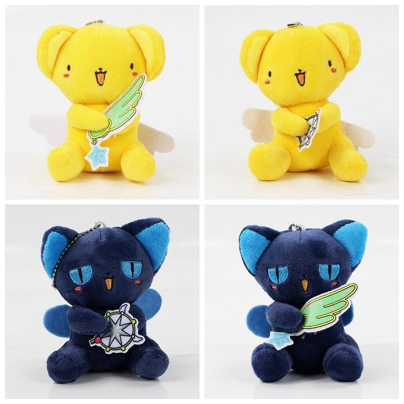 11cm Sakura Cardcaptor Kero Plush Toy Card Captor Kero Spinel Keychain Pendants Cute Stuffed Doll Gift for Children kinomoto sakura kero daidouji tomoyo anime cardcaptor sakura rubber keychain