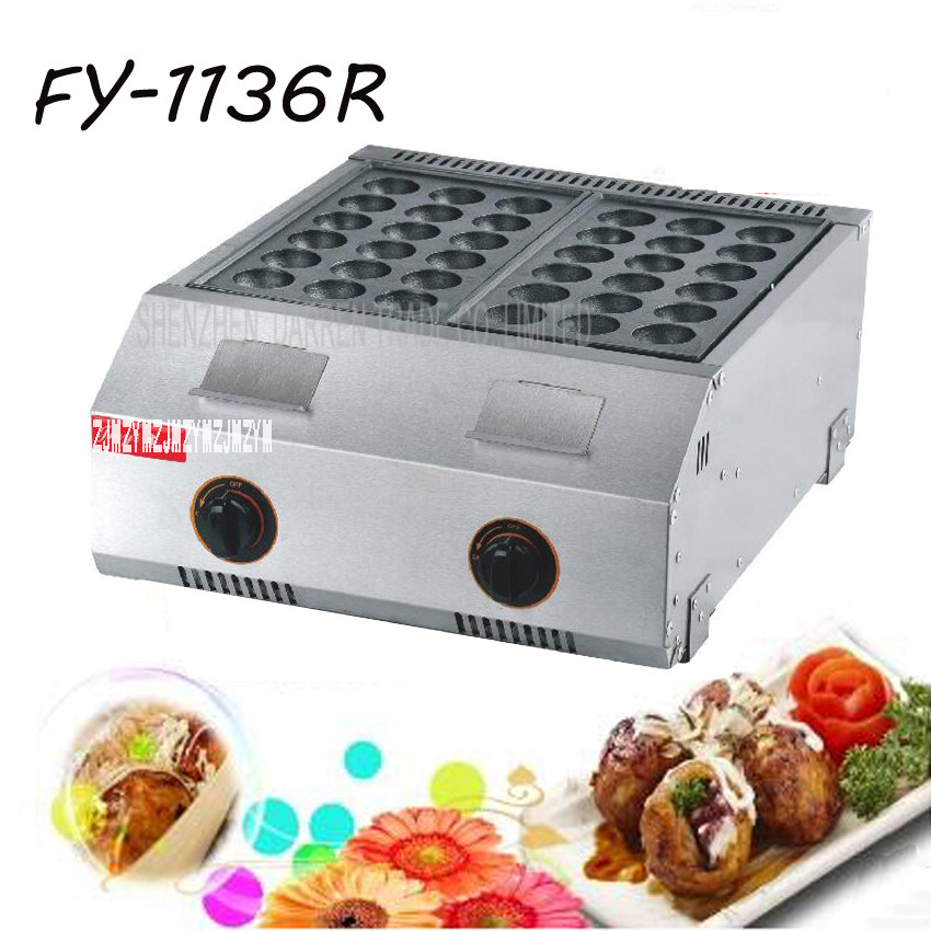 1PC  FY-1136.R Commercial gas type fish pellet maker fish ball machine Takoyaki maker Fish Ball Grill hole 4.5cm1PC  FY-1136.R Commercial gas type fish pellet maker fish ball machine Takoyaki maker Fish Ball Grill hole 4.5cm