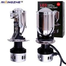 RXZ nowy H4 Mini projektor LED obiektyw H4 zestaw do konwersji na LED H4 żarówka 9600LM samochodów Hi/Lo wiązka żarówki LED do reflektorów 12V 24V 5000K