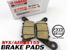 Yamaha aerox155 nvx155 ex150 nmax 155 전면 리어 브레이크 패드 키트 세트