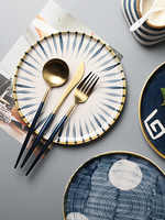 Japanese Style Steak Dish Hand-painted Ceramics Snack Plate Retro Round Breakfast Dinner Plates Household Design Tableware Z575
