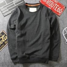 Custom Men's Sweatshirt