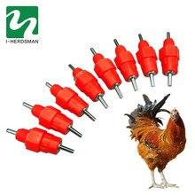 Alimentador e bebedores de água para aves, alimentador de mamilos e frangos, fornecedor de água de alimentação de aves, ângulo 360, fonte de aves, alimentador de galinhas com 10 peças