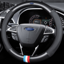 38CM Size M Rubber Carbon Fiber Leather Car Steering Wheel Cover Non-slip breathable For Ford F-150