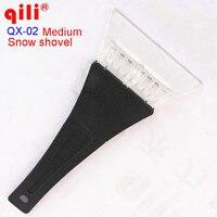 QILI QX 02 Snow Shovel Scraper Removal Clean Tool Auto Car Vehicle Fashion And Useful Ice