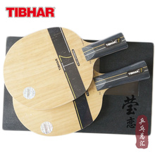 Original Tibhar T7 pure wood table tennis blade table tennis rackets racquet sports fast attack with loop