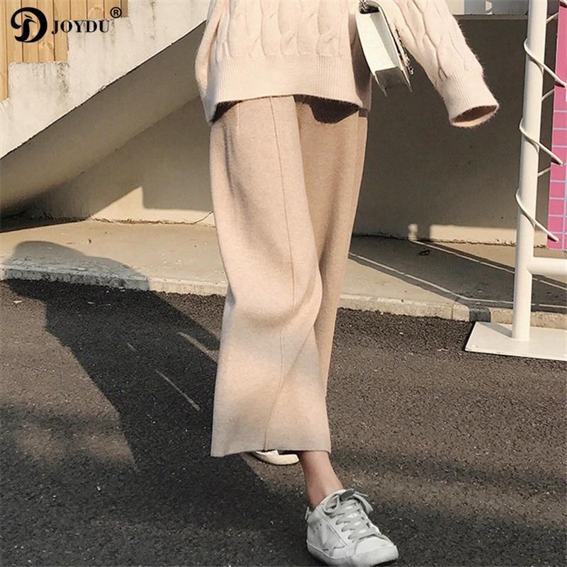 JOYDU 2018 Winter Warm Women Pants Jersey Knitted Wide Leg Pants harajuku Streetwear High Waist Casual Trousers pantalon capri