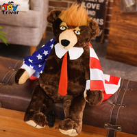 60cm Donald Trump Bear With Flag Plush Toy Triver USA President Teddy Bears Collection Stuffed Doll Toys Gift For Children Boy