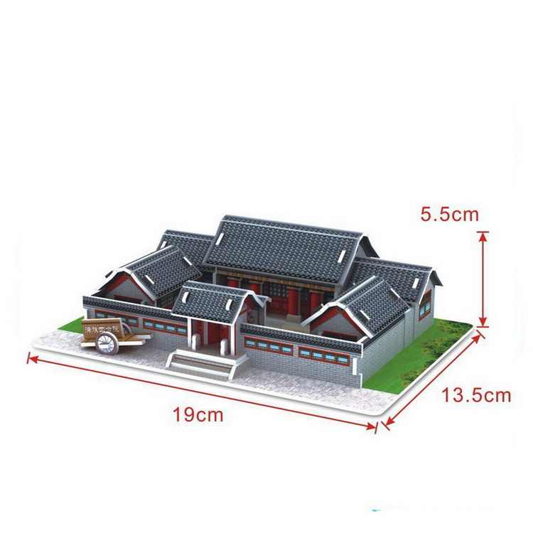 Paper 3D building model assemble toy children birthday gift puzzle Chinese  style old house Ancient Beijing SiHeYuan home 1pc