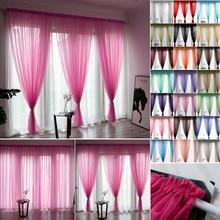 Одноцветная линия занавески на окна, занавески для гостиной, спальни, драпированная панель, отвесный тюль, современные оконные занавески
