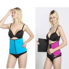 Waist Support Trainer Corset 9 Steel Bone Shapewear Body Shapers Women Slimming Belt Shaper Cinta Modeladora