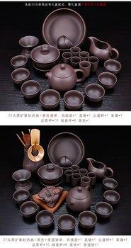 Ů�興カンフー Teaset Ɖ�作り紫砂ティーポットティーカップ Gaiwan Ã�リーヌ茶道
