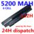5200 mah bateria do portátil para acer aspire one 253 532 h ao532h 532g um09c31 um09g31 um09h31 um09h36 um09h41 um09g41 um09h71