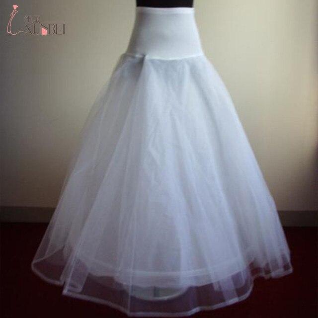 Jupon pour robe de mariee pas cher