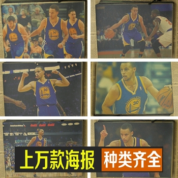 Figure NBA basketball star Stephen curry poster warriors retro photo wall stickers decorative painting paper