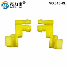 KE LI MI 50 Pieces (25 pairs) Left Right Lock Buckle For Toyota Yellow Plastic Car Door Side Rod Core Fixed Peg Hook Clips