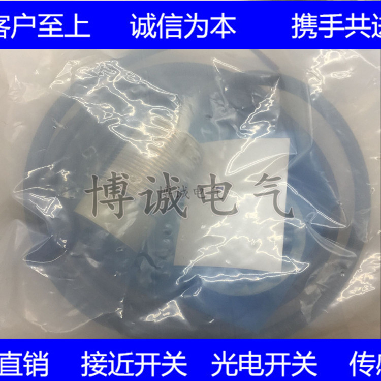 Quality Assurance Of Spot Cylindrical Proximity Switch E2A-M30LN20-WP-C1