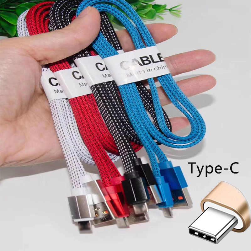 חדש כבל מהיר תשלום USB סוג C כבל עבור Xiaom Redmi הערה 7 מהיר טעינת סוג-C כבל עבור סמסונג S9 S10 בתוספת USB C