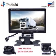 Podofo 7 pollice TFT LCD Rear View Monitor Impermeabile 4pin IR di Visione Notturna Telecamera di Retromarcia di Backup Videocamera vista posteriore per il Bus del Camion