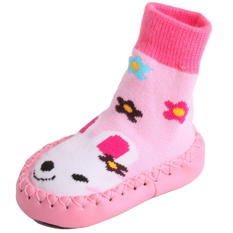 para Botines Botines bebé Zapatos antideslizantes SLMpUGzqV