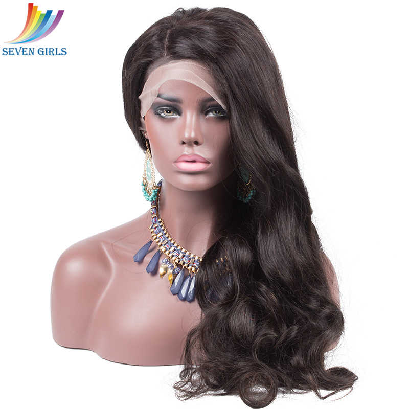 Sevengirls Бразильский Натуральный волнистый полный парик человеческих волос 8-30 дюймов натуральные человеческие волосы парики с волосами младенца бесплатная доставка