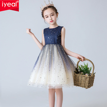 Party Children Wedding Dress