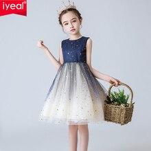 sukienka moda dziewczyny sukienka