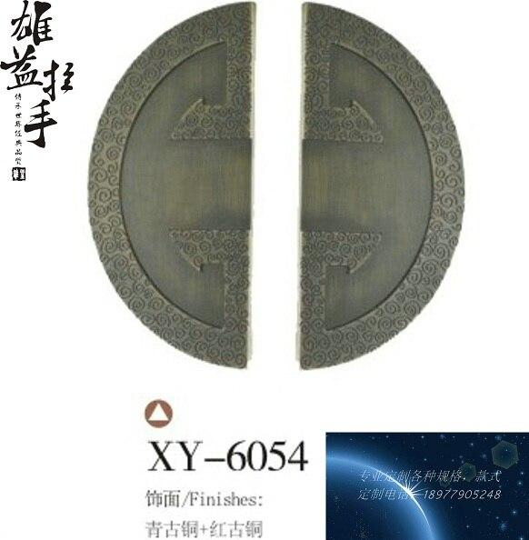 Europeo moderno semicerchio bronzo fret maniglia/cinese antiche porte maniglia/maniglia per porta di vetroEuropeo moderno semicerchio bronzo fret maniglia/cinese antiche porte maniglia/maniglia per porta di vetro