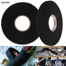 New 25m x 9mm 0.3mm Black Adhesive Cloth Fabric Tape Cable Looms Harness Great