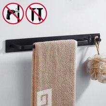 Black Bar Towel Towel