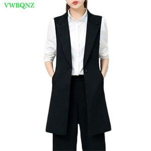 Image 4 - Wiosna jesień dzikie kobiet kamizelka kobiety koreański długi Slim cienki kombinezon bez rękawów, kamizelki damskie na ramię Plus rozmiar kurtka płaszcz 3XL A658