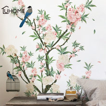 Очаровательная романтичная Наклейка на стену абрикосового цвета
