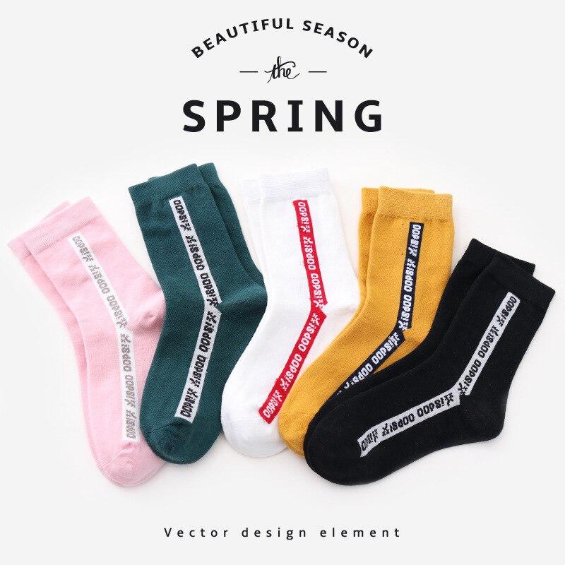 Underwear & Sleepwears Practical 2019 Men Women Cotton Socks Colorful Patchwork Letter Skateboard Socks Womens Funny Socks Girl Casual Socks