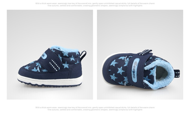Baby First Walker Shoes (26)