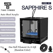 Duas árvores 3d impressora de alta precisão sapphire s corexy perfil de alumínio quadro grande área kit núcleo xy estrutura nivelamento automático