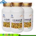 3 bottles/lot Soya Lecithin Blood Pressure Lower Fat Liver Soya lecithin softgel nutrition supplement free shipping