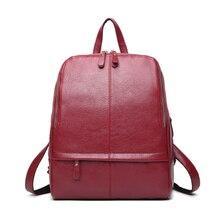 Мода элегантный дизайн женский, черный рюкзак двойной zpper мягкие кожаные сумки для корейских школьные сумки рюкзаки или девочек Бесплатная купоны