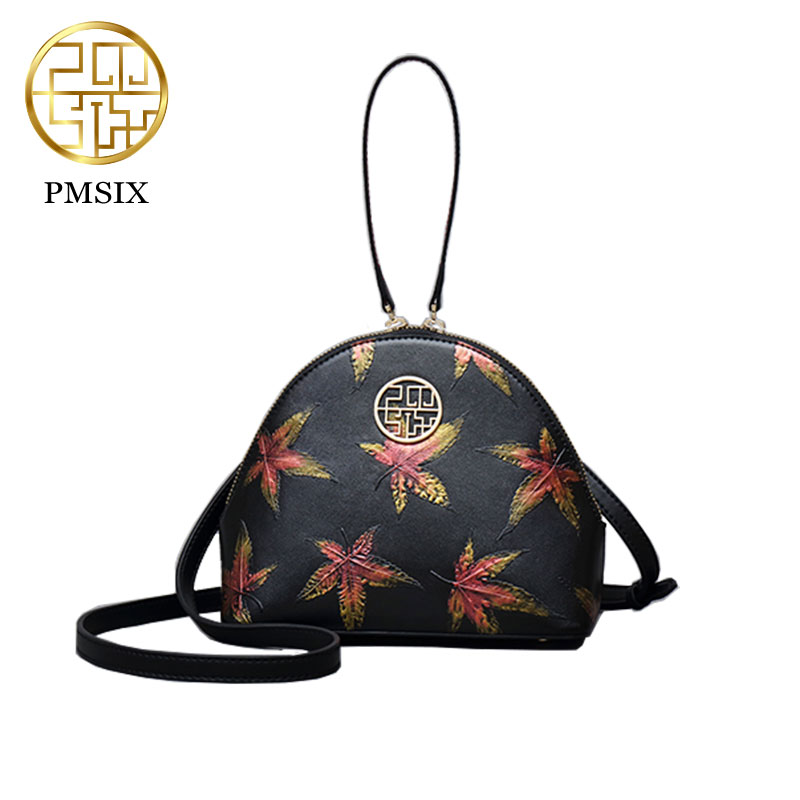 PMSIX Fresh Women Bag Chinese Style Fashion Simple Shell Handbag Beauty Embossing Leather Ladies Shoulder Bags Black P120147 genuine leather cowskin women bag pmsix chinese style fashion casual shoulder bag embossed handbag retro bags p110036