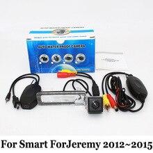 HD широкоугольный объектив автомобиля Камера для Smart forjeremy 2012 ~ 2015/RCA Провода или Беспроводной доказательство воды CCD ночное Видение заднего вида Камера
