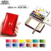 Free Shipping Holbein Palm box 12 solid color Holbein watercolor box red red treasure box