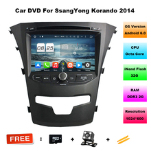 7 inch 1.6 GHz Octa Core CPU Android 6.0.1 Car DVD GPS Navigation for SsangYong Korando 2014 with GPS Radio BT RDS Maps Camera