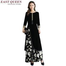 49439221b39e Cinese negozio di abbigliamento delle signore eleganti del vestito di  mutanda delle donne a due pezzi set 2018 AA3121 Y
