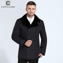 moda Nova casual Thinsulate