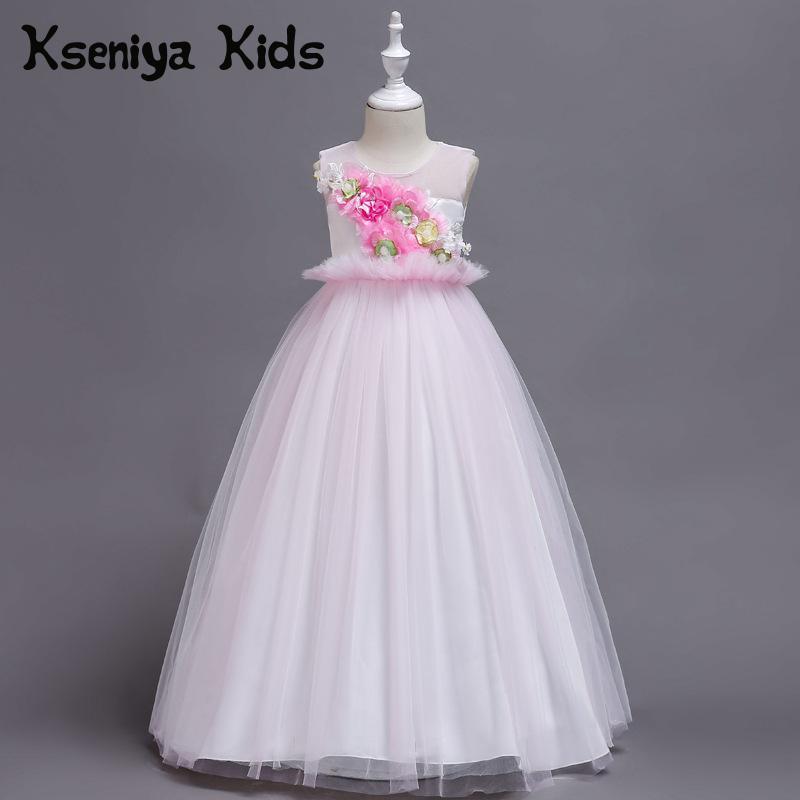 Kseniya Kids 2018 European And American Style Girls Princess Fluffy Dress For Party Wedding Party Dresses Flower Girl Dresses